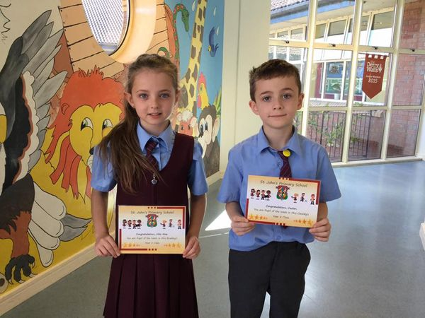 KS2 Pupils of the Week